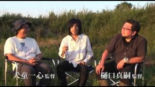 エレファントカシマシ - 「ズレてる方がいい」MVメイキング thumbnail