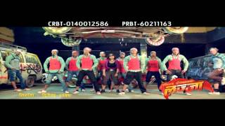 LAZZA - MAAT LAGYO SONG PROMO