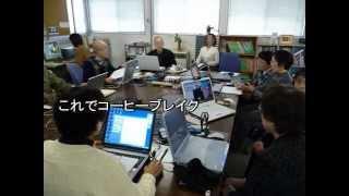 「シニアネットすわ」を女性記者が取材 Computer classroom,  senior net Suwa