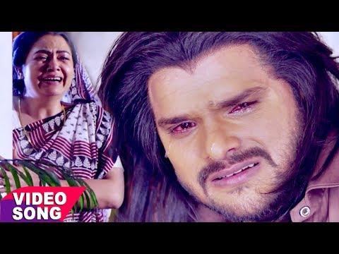 Khesari Lal ने गाया माँ के लिए दर्द भरा गीत - सुनके रो पड़े दर्शक - भोजपुरीया दर्द 2017