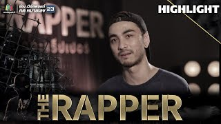 กาย Guy James | THE RAPPER
