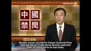 Three Top Chinese Leaders Lead Team For Further Control And Internet Suppression