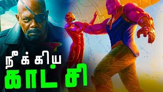 Avengers Infinity War DELETED scenes Release Date Confirmed - Explained in Tamil (தமிழ்)