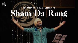 Shaam Da Rang | Manpreet Singh | Karanjeet Komal | Jeevay Punjab