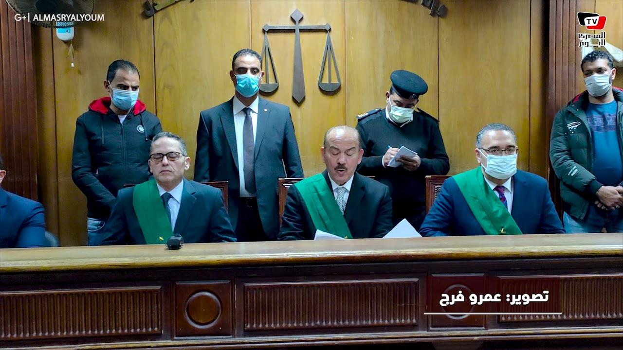 لحظة نطق الحكم بالإعدام على سفاح الجيزة  - 13:00-2021 / 2 / 24