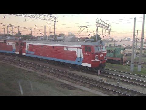 Прибытие на станцию Саратов-1-Пассажирский
