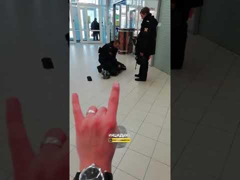 Новосибирск. Задержание посетителя.