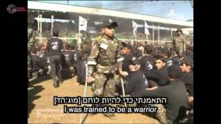 רואים עולם -  צבא הילדים של החמאס
