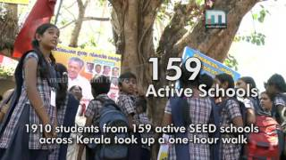 Free the tree - Mathrubhumi SEED