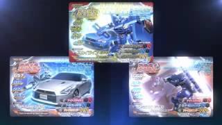 カードバトルゲーム「超速変形ジャイロゼッター」2ndシーズンの告知トレ...
