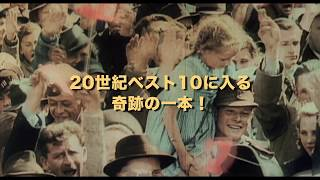 エミール・クストリッツァ監督特集上映 「ウンザ!ウンザ!クストリッツ...