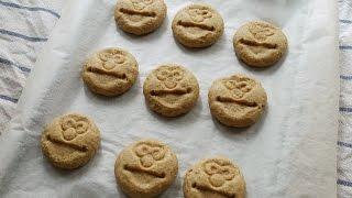 Tofu Peanut Butter Cookies (vegan Recipe)  全素豆腐花生醬曲奇