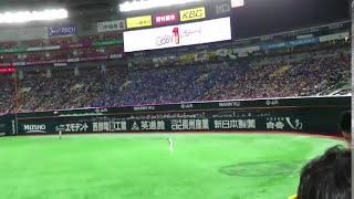 【日本シリーズ】初回から格好いい勝利の輝きからのチャンステーマ0 thumbnail