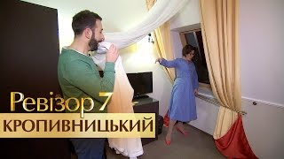 Ревизор. 7 сезон - Кропивницкий - 31.10.2016