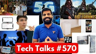 Tech Talks #570 - Hubble Phone, Whatsapp Group Phone, PUBG Patch 19, 5G India, AI Indian Military