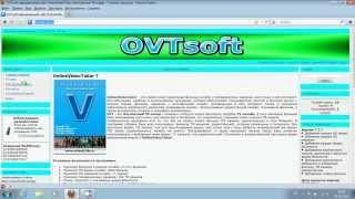 OnlineVideoTaker. Что делать если программа не работает?(Что делать если программа OnlineVideoTaker не работает. А так хочется посмотреть ТВ онлайн, фильм онлайн, послушать..., 2012-03-11T14:12:04.000Z)