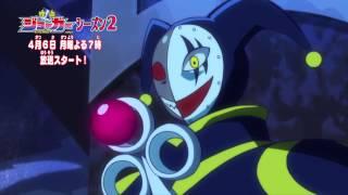 怪盗ジョーカー第1話から第13話を見逃したみんな! 1月12日(月)か...