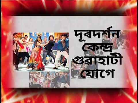 "Watch Bollywood Hindi Films Songs with ""RUPALI DHOU"" ONLY on DD Guwahati"