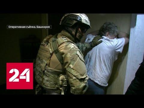 Вымогателям из Уфы, похитившим бизнесмена, грозит 15 лет тюрьмы - Россия 24