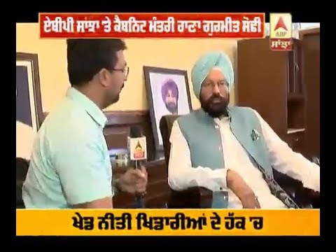 Punjab Government announces news sports policy for olympic asian commonwealth winner
