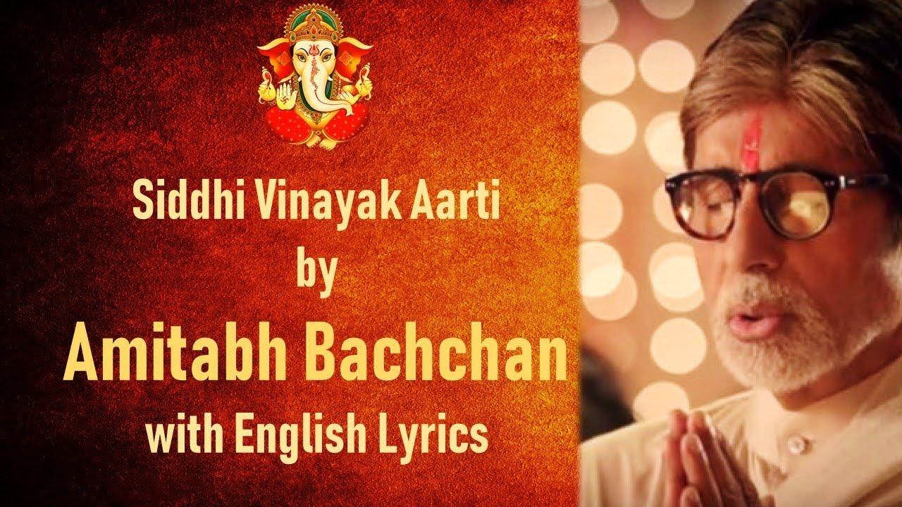 Download Shree Siddhivinayak Mantra And Aarti with Lyrics   Amitabh Bachchan   Sainma Guru