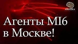 Квесты в Москве