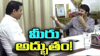 Malayalam Hero Mammootty Meet KTR | Malayalam Actor Mammootty | Telangana Minister KTR|Mana Aksharam