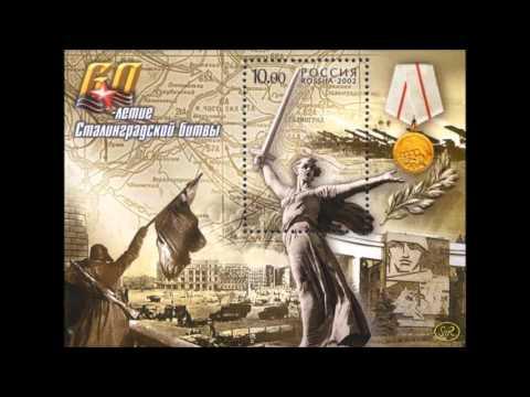 Ордена и медали СССР и России на почтовых марках