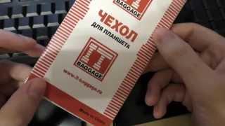 Чехол книжка для Asus ZenFone 2 от IT Baggage