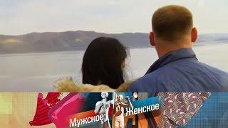 Эх, Вася, Вася... Мужское / Женское. Выпуск от 26.11.2019