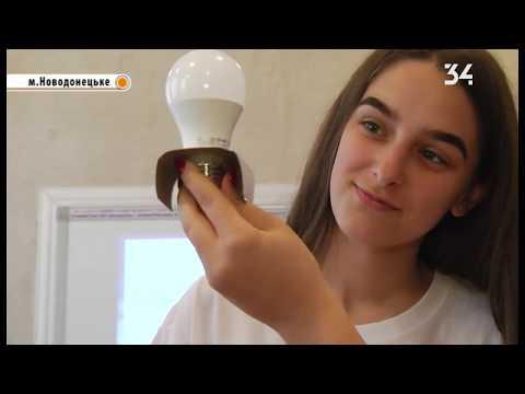 34 телеканал: Energy school. Тревел-влог. Что нового об энергоэффективности узнал Антон в Новодонецком?