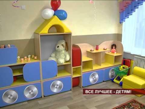 Открытие группы в детском саду Теремок в Гвардейском