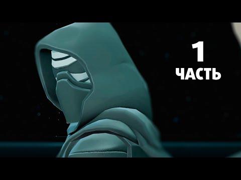AUTOBALL SELBST GEBAUT in Disney Infinity 3.0 mit Pan | ungespielt