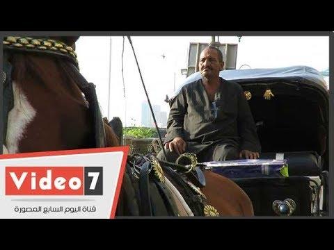سائق حنطور: الحصان مولف عليا وبرفض أوردرات الممثلين  - 14:22-2018 / 7 / 18
