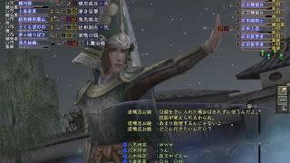安土武芸大会・上級で韋駄天まで行った道のり。 その「石田三成」戦です...