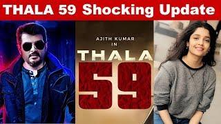 Ritika Singh's Re-Entry – Big Breaking Update of Thala 59
