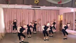 Современный танец  дети 6-7 лет