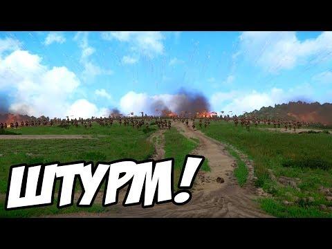 Kingdom Come: Deliverance - Прохождение (Вторжение в деревню!) #3