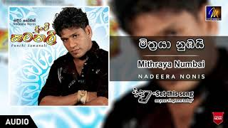 Mithraya Numbai | Nadeera Nonis | Official Music Audio | MEntertainments Thumbnail