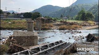 JR西日本 芸備線 狩留家〜白木山間の鉄橋の被災状況 2018.7