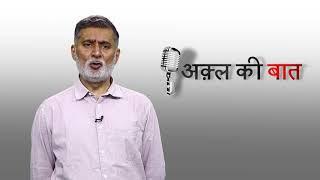 Atul Sood:  Economy & Employment Hindi