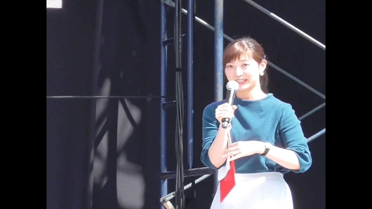 優奈 アナウンサー 田中