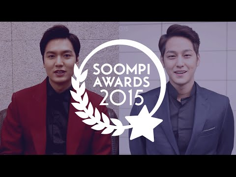 Exclusive: Lee Min Ho and Kim Bum for Soompi Awards 2015