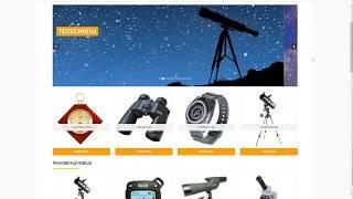 видео Интернет магазин оптических приборов