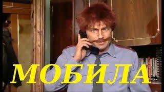 Телефон Дмитрия Нагиева в фильмах и жизни.