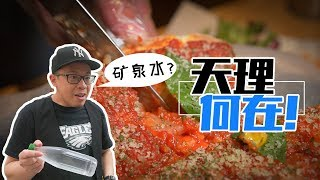 厚達10厘米的網紅芝士熔岩披薩,拉絲能拉一米多!