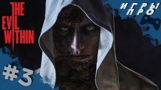 The Evil Within Хранитель Прохождение на PS4 pro. live стрим