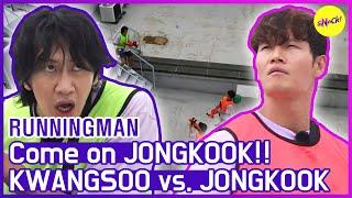 [HOT CLIPS] [RUNNINGMAN] JONGKOOK vs. KWANGSOO, who's the WINNER!!🔫🔫 (ENG SUB)