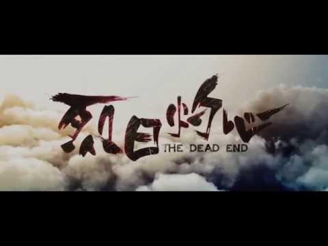 Liệt Nhật Chước Tâm full HD
