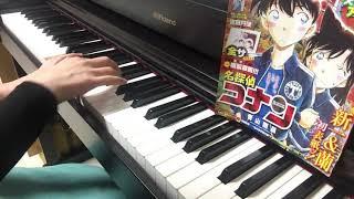Mai Kuraki Barairo no jinsei Detective Conan 49th Opening piano